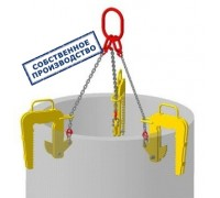 Захват для бетонных колец 3-х ветвевой г/п 3т, длина 1,5м